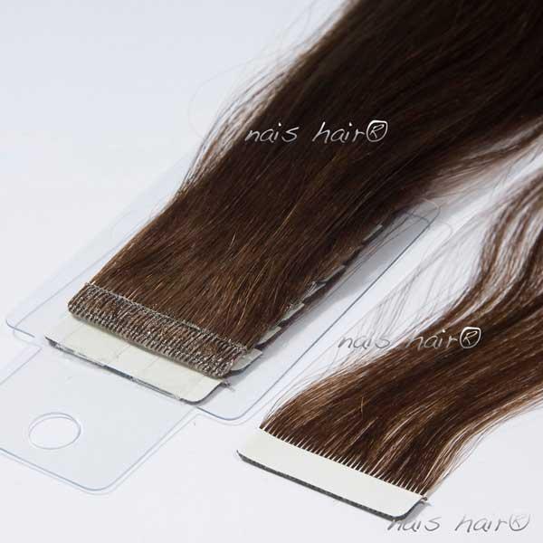 extensiones de pelo adhesivas color castaño