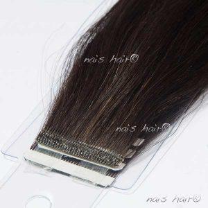 extensiones de pelo adhesivas color negro natural